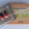 Oem Dragon Power Men Enhancer Pill