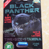 Black Panther Triple Maximum Male Enhancement Sexual Pill