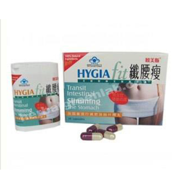 Hygia Fit Transit Intestinal Slimming Reducing Fat