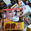Milk Tea Drops For Female Sex Liquid